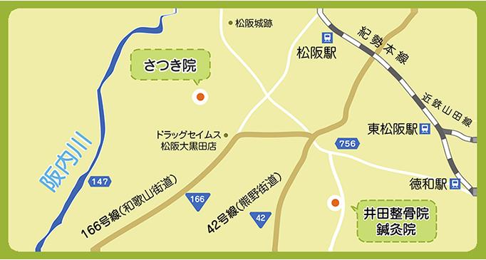 井田整骨院鍼灸院 さつき院地図